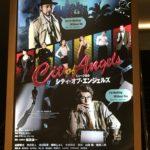 【感想】「シティオブエンジェルズ」ミュージカル2018(大阪) 小ネタ時事ネタ満載の豪華俳優によるエンターテインメント