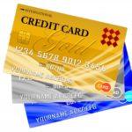 ミュージカル好きが持っていたいクレジットカード 貸切公演・先行・優待(割引)やカード枠のあるクレジットカード会社をまとめ